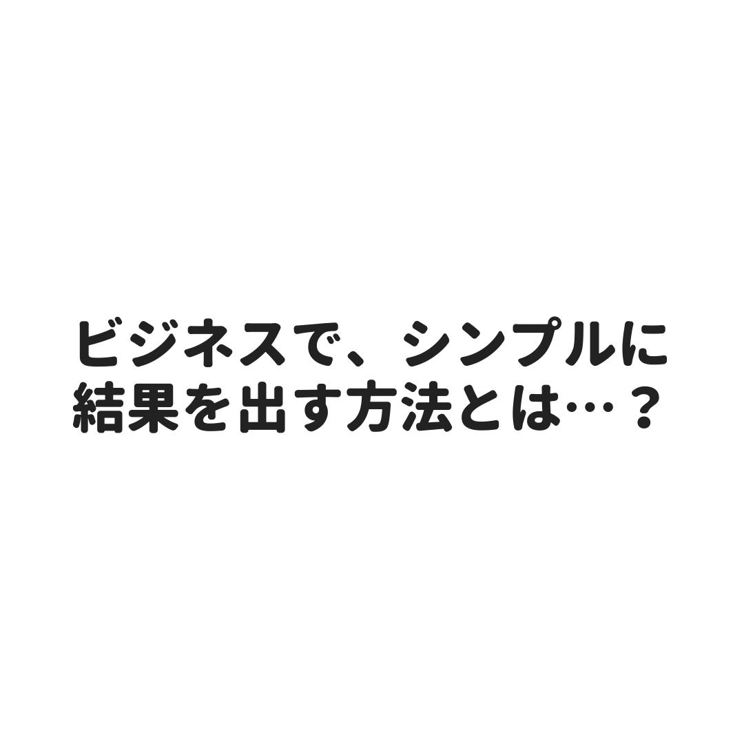 f:id:tatsumindrums:20190728195042p:plain