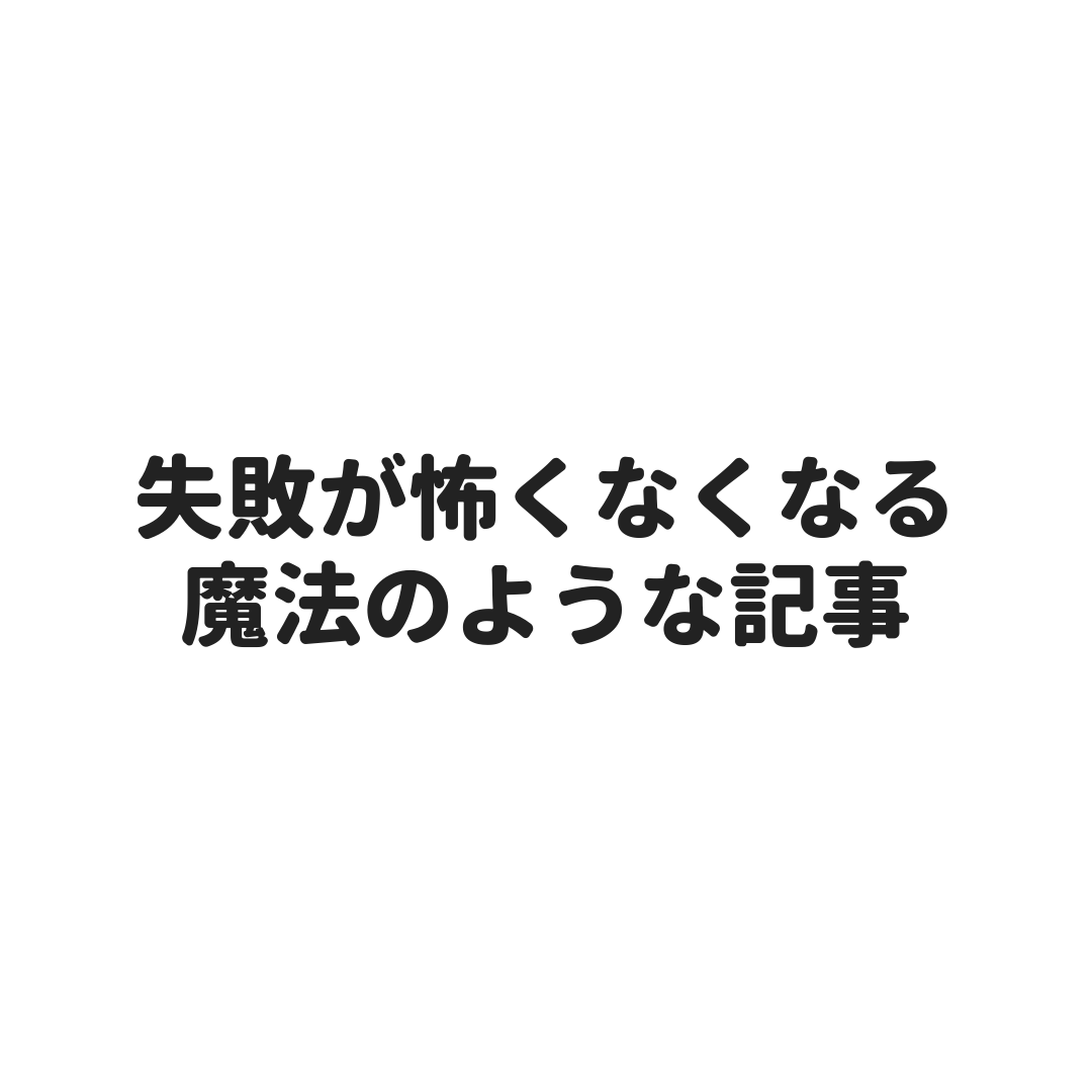 f:id:tatsumindrums:20190801203558p:plain