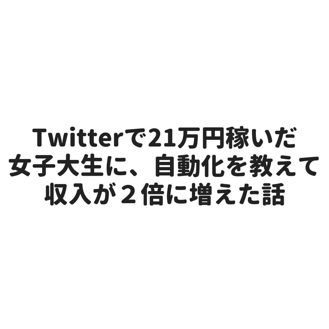 f:id:tatsumindrums:20190802081250p:plain