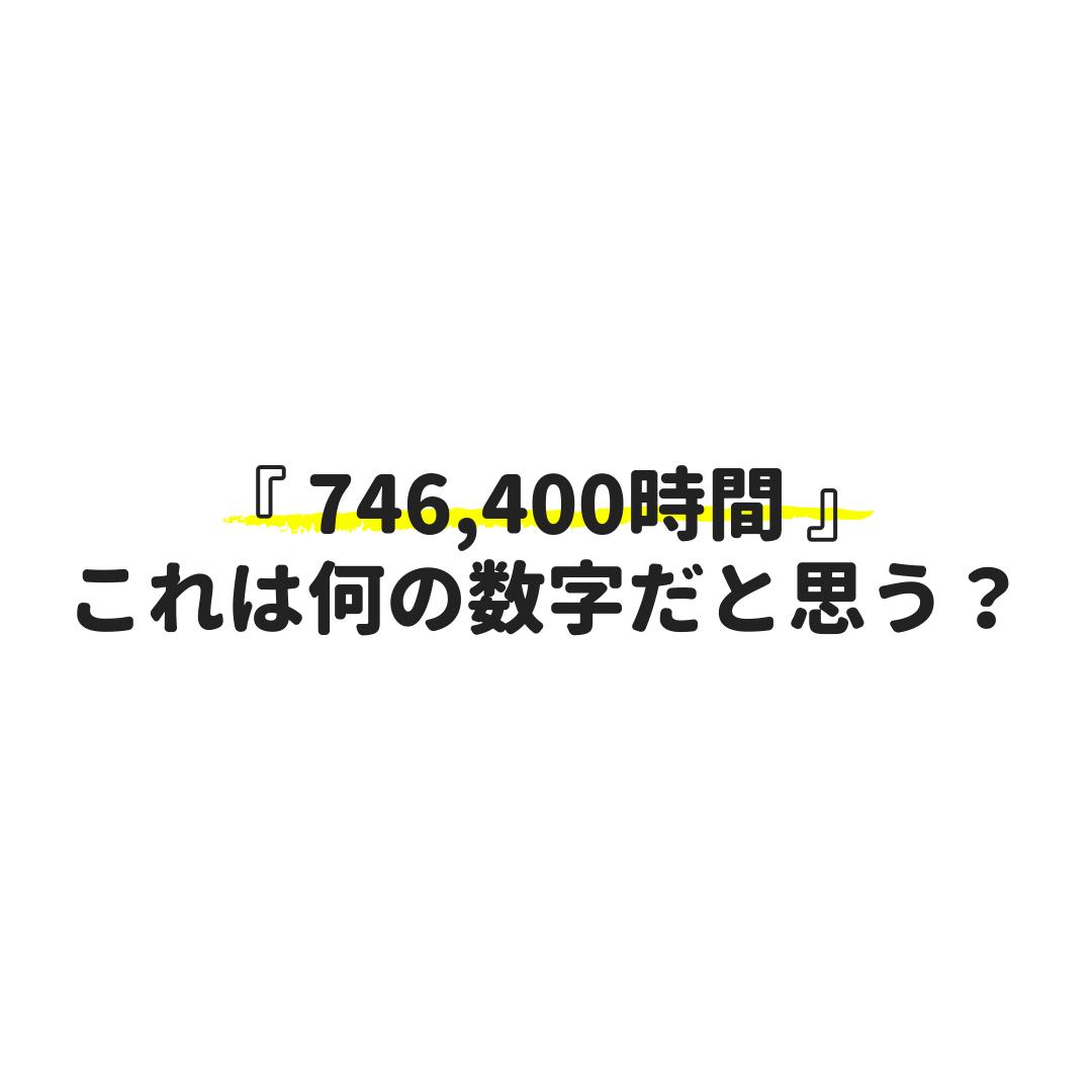f:id:tatsumindrums:20190803175739p:plain