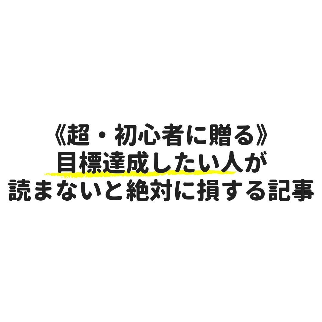 f:id:tatsumindrums:20190806195148p:plain