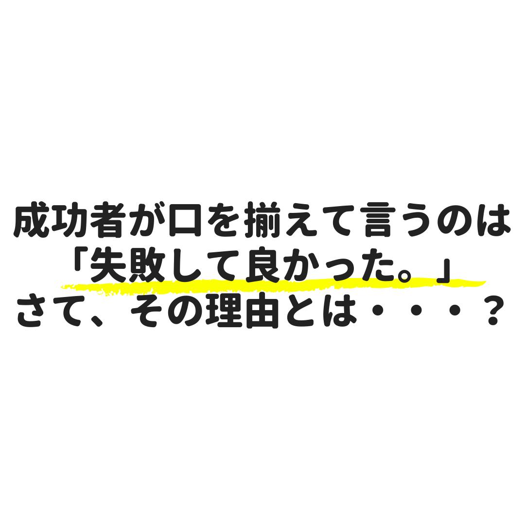 f:id:tatsumindrums:20190821200903p:plain