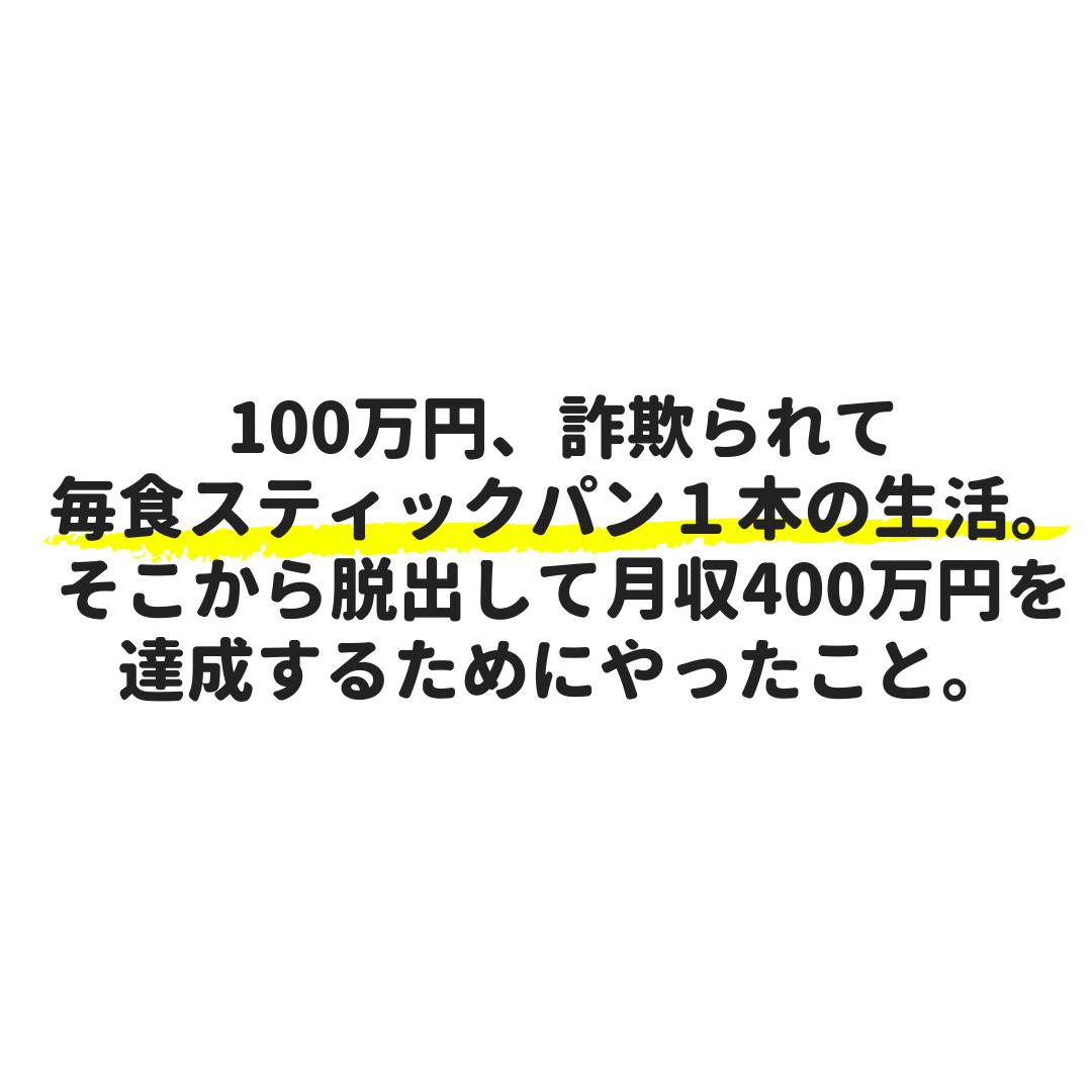 f:id:tatsumindrums:20190918201157p:plain