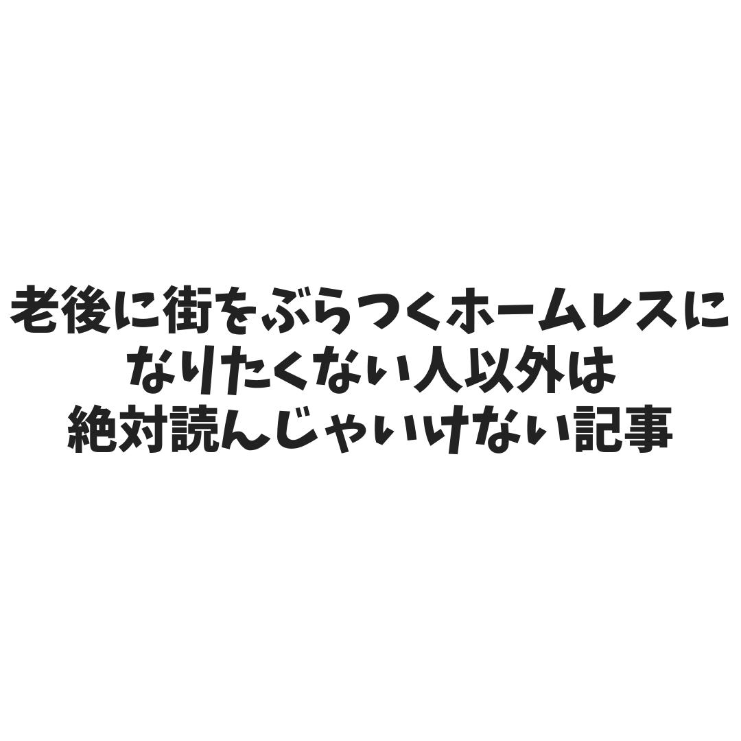 f:id:tatsumindrums:20190927190528p:plain