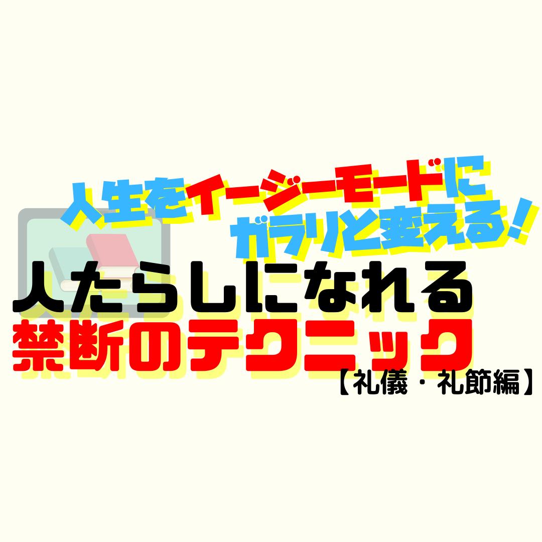 f:id:tatsumindrums:20191220205558p:plain