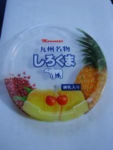 f:id:tatsumine:20050712175909:image