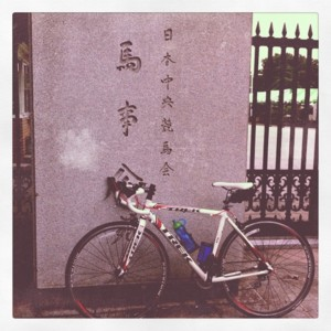f:id:tatsumine:20111208152600j:image