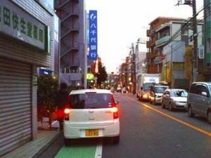 f:id:tatsumine:20120312110643j:image