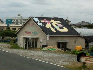 f:id:tatsumine:20120421101649j:image