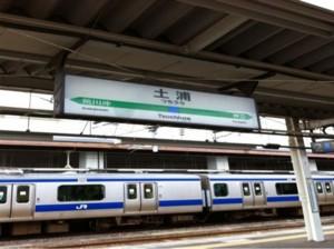f:id:tatsumine:20120625123701j:image