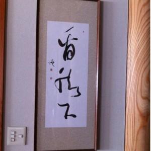 f:id:tatsumine:20120919110645j:image