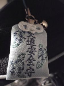f:id:tatsumine:20130930114034j:image