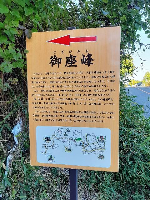 f:id:tatsumitatsu:20201115205632j:image