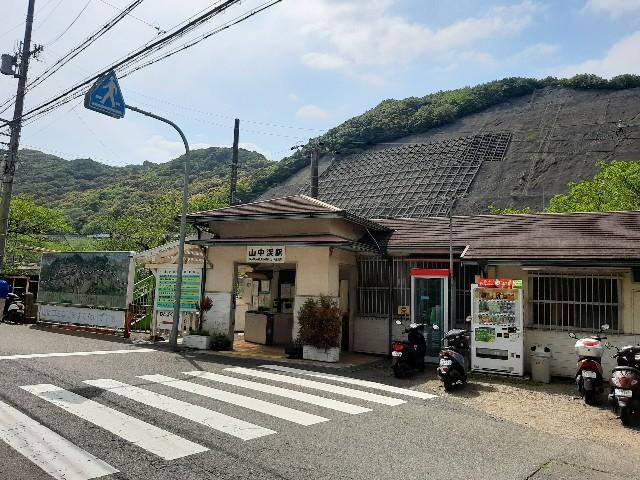f:id:tatsumitatsu:20210425180003j:image