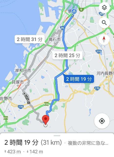 f:id:tatsumitatsu:20210522202343j:image