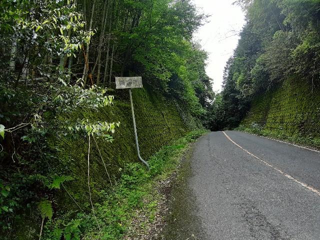 f:id:tatsumitatsu:20210522205138j:image