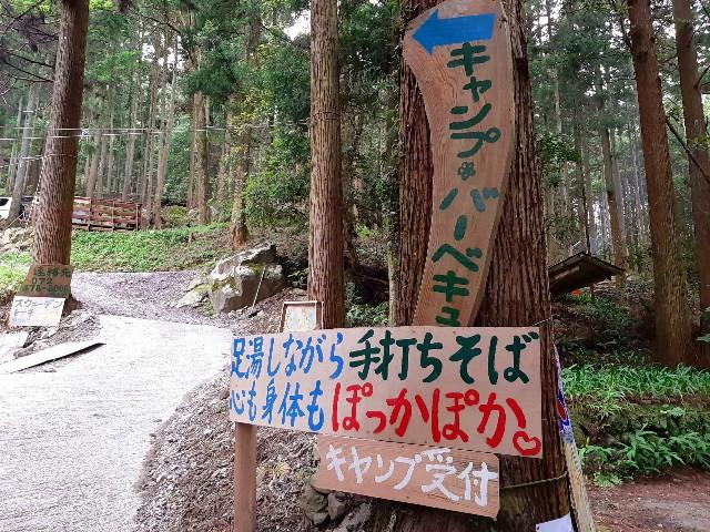 f:id:tatsumitatsu:20210626221128j:image