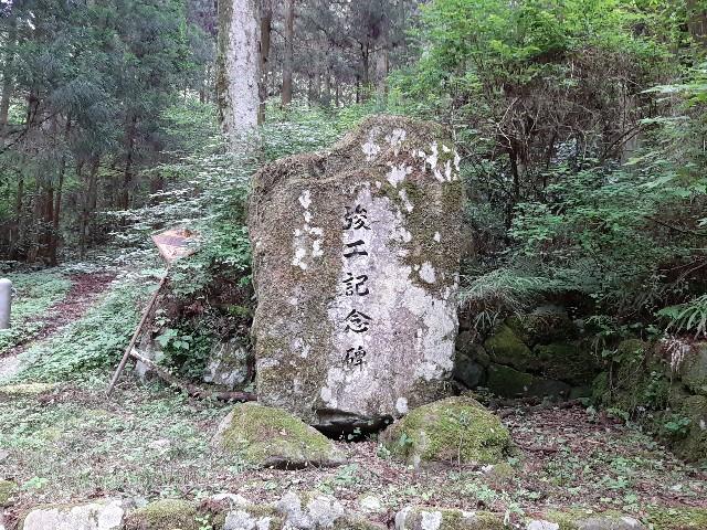 f:id:tatsumitatsu:20210626224416j:image