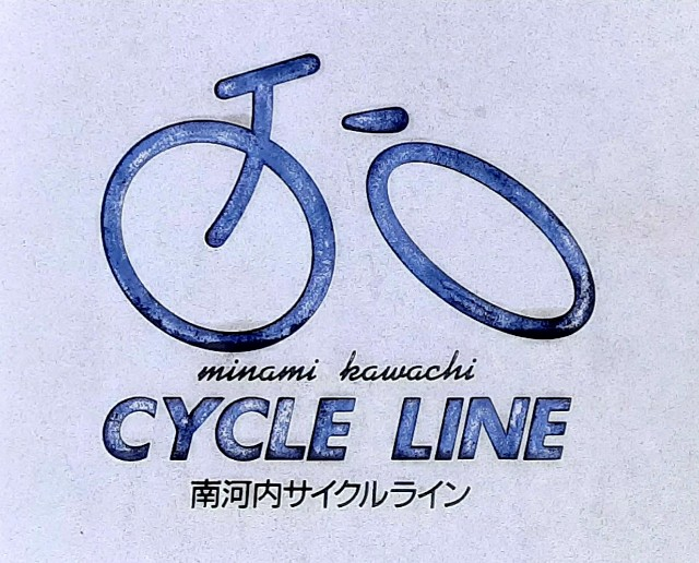 f:id:tatsumitatsu:20210710224409j:image