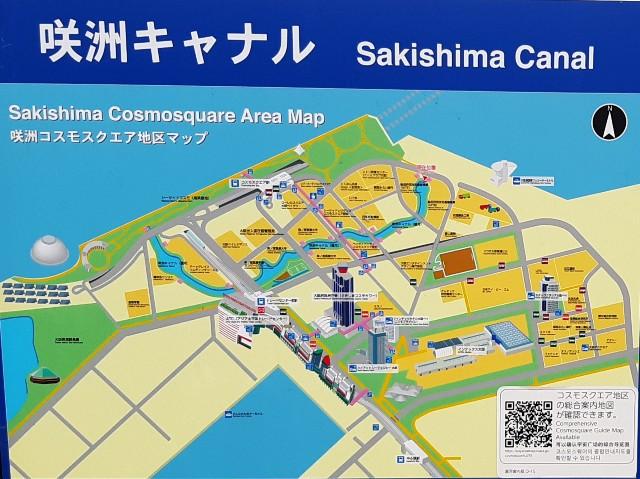 f:id:tatsumitatsu:20210712094104j:image