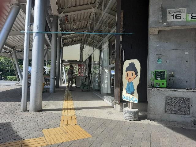 f:id:tatsumitatsu:20210723180442j:image