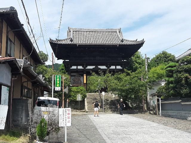 f:id:tatsumitatsu:20210723213947j:image