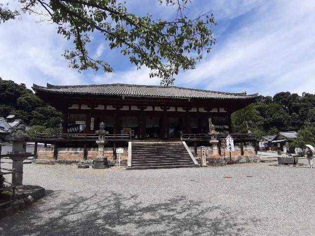 f:id:tatsumitatsu:20210723215522j:image