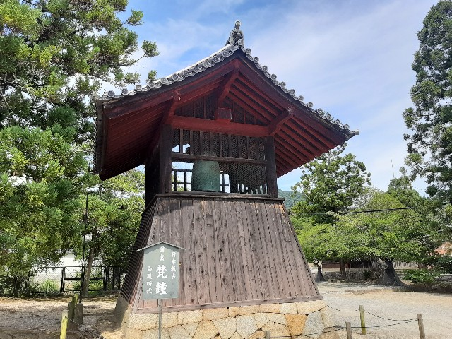 f:id:tatsumitatsu:20210723215751j:image