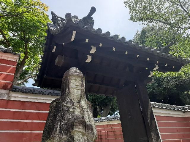 f:id:tatsumitatsu:20210723220353j:image