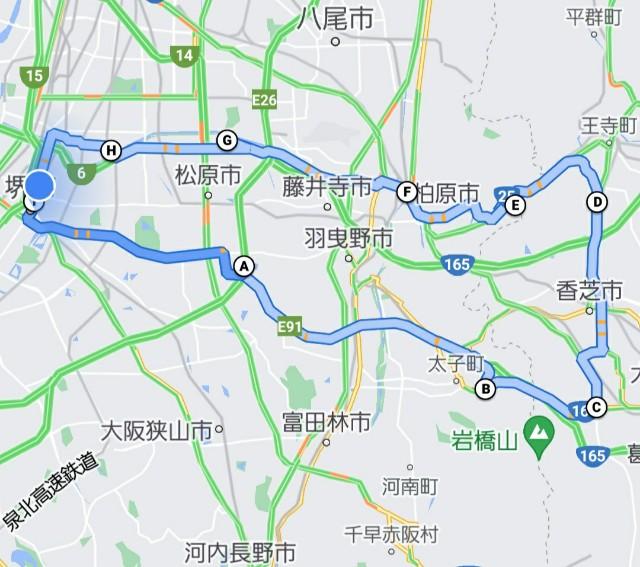f:id:tatsumitatsu:20210724011133j:image