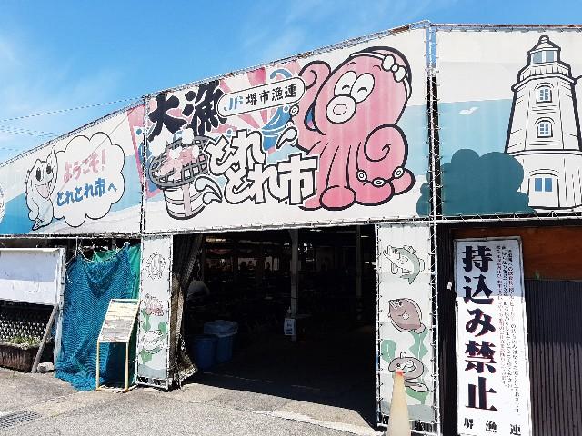 f:id:tatsumitatsu:20210724122744j:image