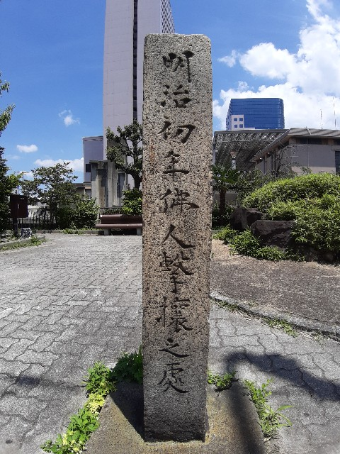f:id:tatsumitatsu:20210724133101j:image