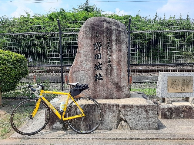 f:id:tatsumitatsu:20210801203653j:image