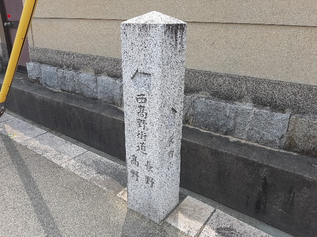 f:id:tatsumitatsu:20210801221246j:image