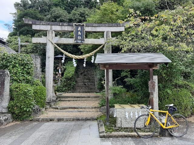 f:id:tatsumitatsu:20210920103256j:image