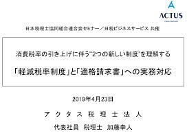 f:id:tatsumix:20190501205631j:plain
