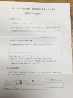 f:id:tatsumix:20191212004346j:plain
