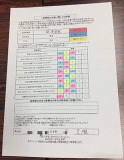 f:id:tatsumix:20200124214519j:plain