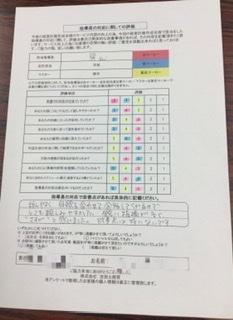 f:id:tatsumix:20200124214538j:plain