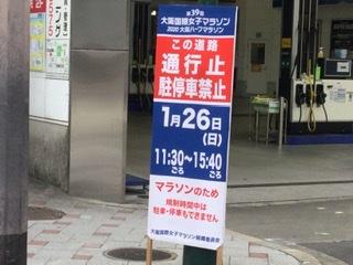 f:id:tatsumix:20200125231600j:plain