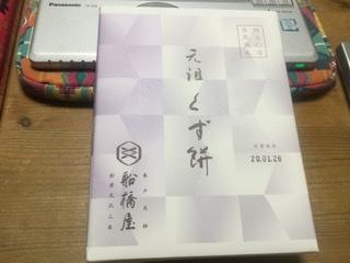 f:id:tatsumix:20200126233608j:plain