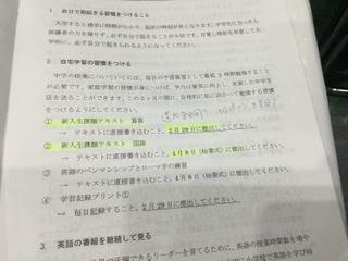 f:id:tatsumix:20200201225834j:plain