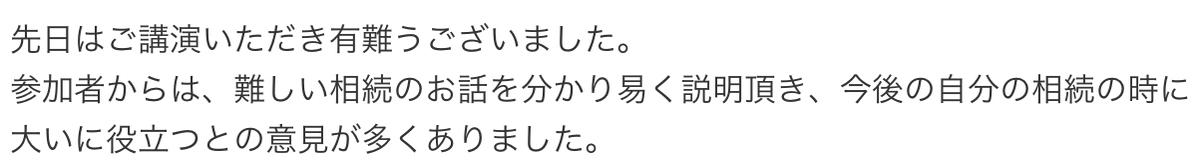 f:id:tatsumix:20200202232632j:plain
