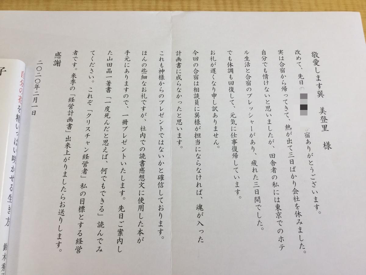 f:id:tatsumix:20200203181116j:plain