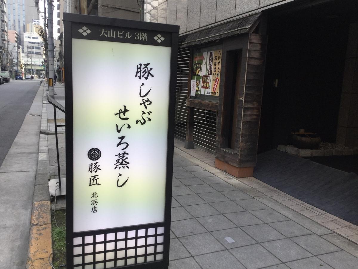 f:id:tatsumix:20200209003607j:plain