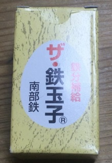 f:id:tatsumix:20200220002041j:plain