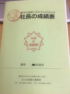 f:id:tatsumix:20200222234940j:plain