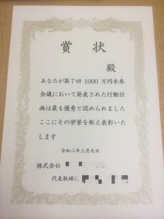 f:id:tatsumix:20200225171007j:plain