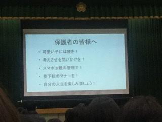 f:id:tatsumix:20200229231506j:plain