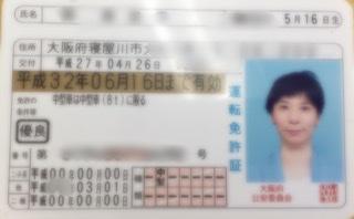 f:id:tatsumix:20200430221133j:plain